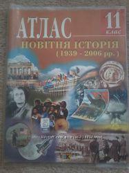 Атлас Історія 11 клас стара програма