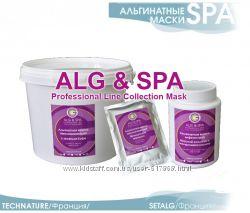 Альгинатные маски ALG & SPA Франция