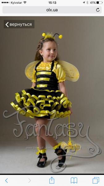 Как сделать костюм пчелки в домашних условиях