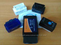 OBD II автосканер ELM327 Bluetooth или WiFi с V1. 5 и V2. 1
