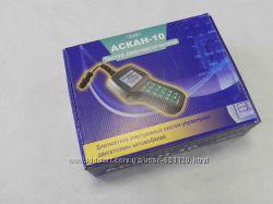 АСКАН-10 база от официального Дилера компании АБИТ на Украине
