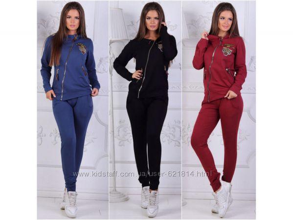 Женские спортивные костюмы. Много моделей и цветов.