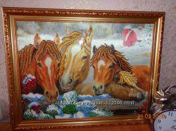 Дружные лошадки