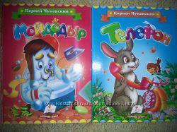 картонные книги для малышей издательства Пегас