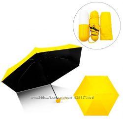 Мини зонт в капсуле желтый