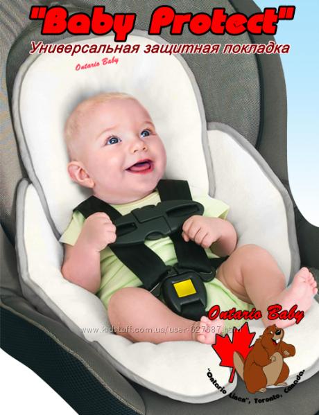 Универсальная подкладка Baby Protect