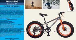 Велосипед 2-х колес 20 FUL-1820G фэтбайк fatbike внедорожник