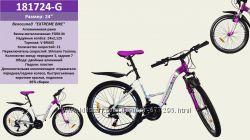 Велосипед 2-х колес 24 дюймов 181724 Алюминиевая рама, 21 скорость, переклю