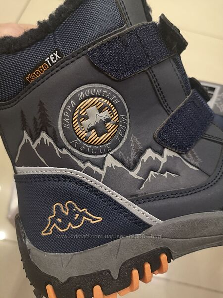 Зимние ботинки Kappa Tex Waterproof 31 и 36