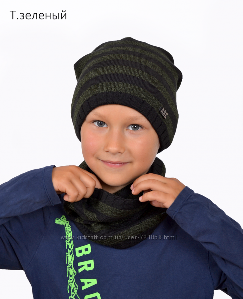 Зимняя шапка Полоска меланж