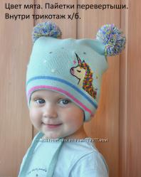 Деми шапка  девочке новая 1-3года