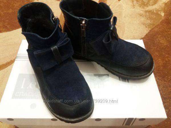 4c6eedea9 Ботинки кожа для девочки, 350 грн. Детские ботинки купить Лубны - Kidstaff    №26902500