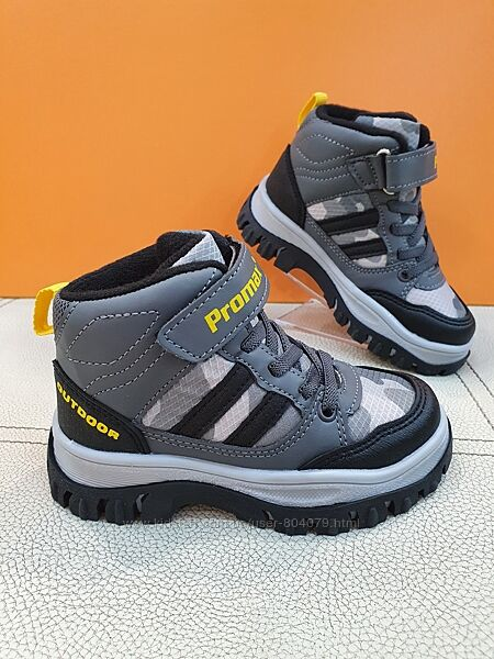 Демисезонные ботинки Promax 26-35р 1640-04