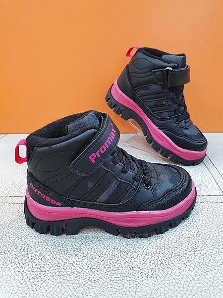 Демисезонные ботинки Promax 26-35р 1640-03