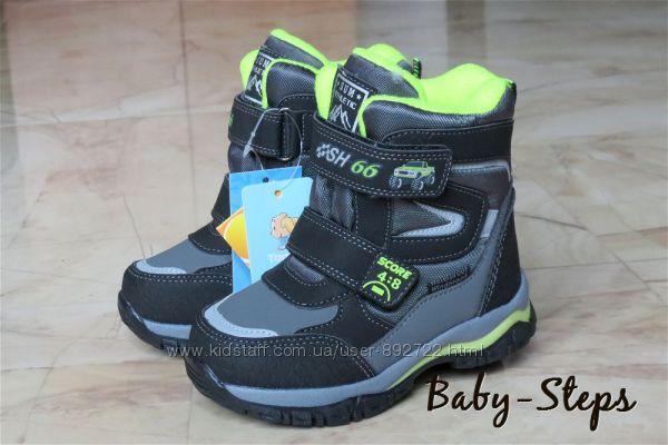 Зимние термо ботинки на мальчика 28 - 30 р Том. М Новинка 3971B