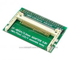 Адаптер 2. 5 IDE 44 pin мама - CF 50 pin угловой 90 град.