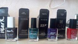 лаки для ногтей от Avon, на выбор