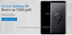 Samsung Galaxy S9  Самсунг С9
