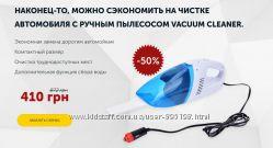 Vacuum Cleaner ручной пылесос