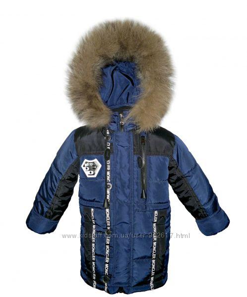 Зимняя куртка парка на мальчика 4 - 11 лет