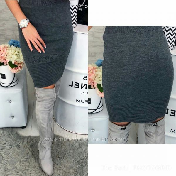 Красивая и теплая юбка с орнаментом  длиною 55 см. в размере 46-52