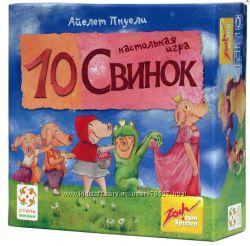 10 Свинок. Настольная игра от ZOCH и Стиль Жизни