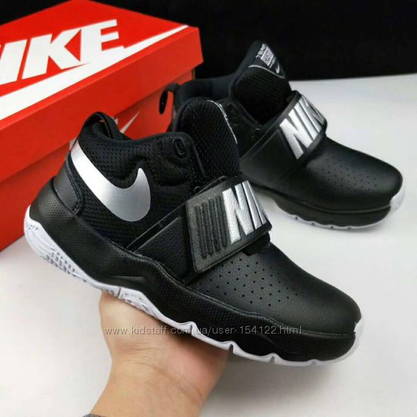 Детские кроссовки ботинки Nike