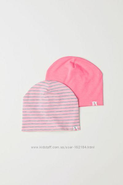 Новые трикотажные шапки 8-12, 12-14 лет от H&M, Англия