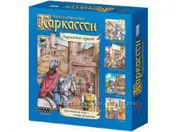 Настольная игра Каркассон Королевский подарок, бесплатно по Киеву, скидки