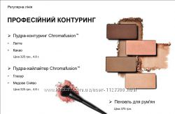 Минеральная пудра контуринг , бронзер, хайлайтер  Chromafusion  Mary Kay