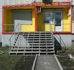 Педикюр Харьков цена
