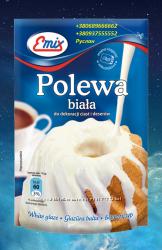 Кондитерская глазурь Polewa Emix, Польша, в ассортименте