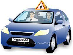 Инструктор по вождению в Днепропетровске