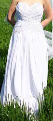 Продам красивое свадебное платье в стиле ампир.