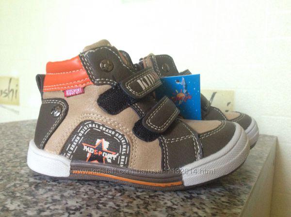 Демисезонные ботиночки для маленького модника 21 размер 13, 5см стелька