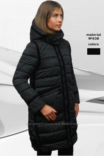 Распродажа зимних курток и пальто