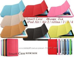 Хит Чехол Smart Case для iPad 234AirAir2Mini 234Pro В наличии