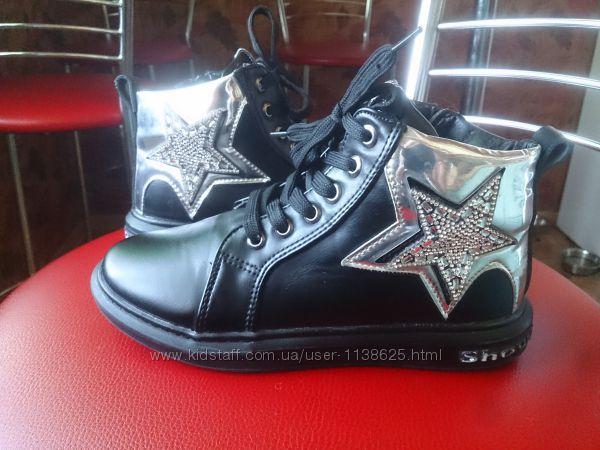 Красивые деми ботиночки со звездой ТМ солнце, размер 35