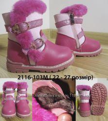 Зимние красивые сапожки для девочки ботинки Calorie 2116-103М, р. 22-27