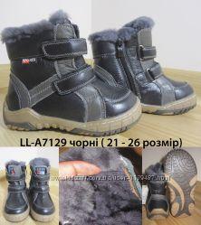 Ботинки зимние кожаные Lilin LL-A7129 черные, на натуральном меху, р. 21-26