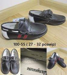 Туфли мокасины на мальчика ТМ Шалунишка 100-55 кожаные, р. 28