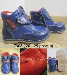 Ботиночки на мальчика ТМ Шалунишка 7308 кожаные, р. 20-25