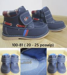Ботиночки на мальчика ТМ Шалунишка 100-81 кожаные, р. 20-25