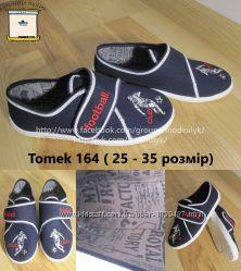 Тапочки мокасини на хлопчика Raweks Польща Tomek 164 р. 25-35 Капці Тапочки