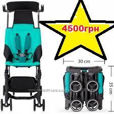 ультракомпактная коляска CBX Pockit Stroller бесплатная доставка