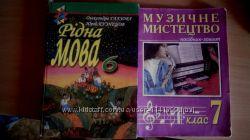 Рідна мова і музичне мистецтво
