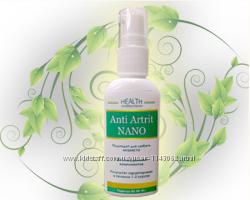 Забыть об артрите раз и навсегда Anti Artrit Nano
