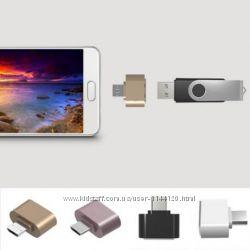OTG Кабель, переходник -micro USB, Type C