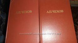 12-ти томник произведений А. П. Чехова