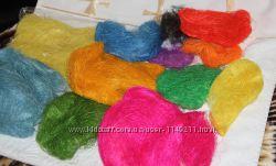 Сизаль, остатки сизаля 1 цветов, сизаль для творчества